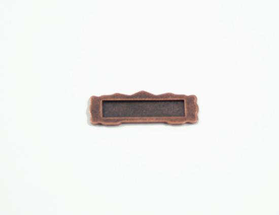 Tc0727 - Buzón cobre