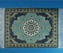 Af2015 - Carpet
