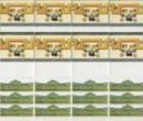 Wm34380 - Cenefas verdes