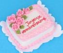 Sm0514 - Gâteau d anniversaire