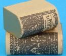 Ou0014 - Dos libros